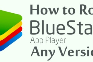 Root Bluestacks Latest version